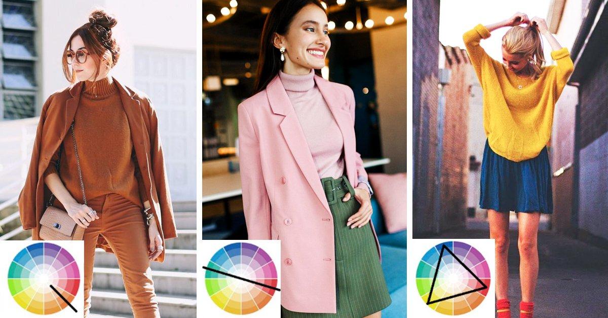 En este momento estás viendo Las 5 reglas de diseño para lograr outfits asombrosos